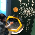 Photo de Nagoya City Science Museum