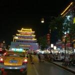 Foto de Hi Inn Kaifeng Gulou Square