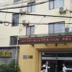 Shenhu Motel 99 (Huamu) Foto