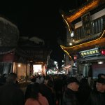Photo of Tunxi Ancient Street