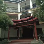 Photo de Bada Shanren Memorial Hall