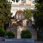 Photo of Little Mitropolis Church (Panayia Gorgoepikoos and Agios Eleftherios)