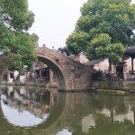 Huanxiu Bridge