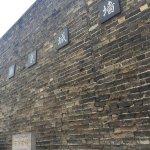 Photo of Nanjing City Wall (Ming City Wall)