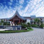 Jisen Wenquan Yangsheng Hotel