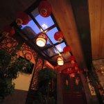 Photo of Siheju Courtyard Hostel