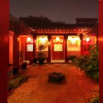 Siheju Courtyard Hostel Foto