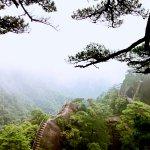 Photo of Hilton Sanqingshan Resort