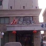 Foto de Jinjiang Inn (Zhengzhou Railway Station)