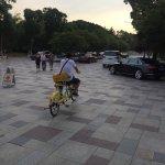 Photo of Jinji Lake Grand Hotel