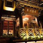 以藏式建筑风格为主,简约典雅,感受吐司家的温暖