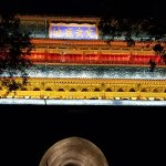 Photo de Drum Tower (Gulou)