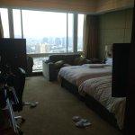 Photo of Shangri-La Hotel Chengdu