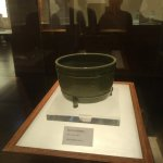 Photo of Sichuan Museum
