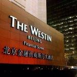 Photo of The Westin Beijing Financial Street