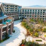 Zdjęcie Hangzhou Wonderland Hotel