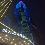 Foto de Wanda Vista Kunming