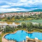 Photo of Ningxiang  Country Garden Phoenix Hotel