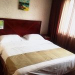 Photo of GreenTree Inn Yancheng Dafeng Business Hotel