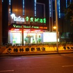 Vatica Hotel Fuzhou West 2nd North Ring Road Xihu Garden