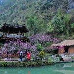 Photo of Youyang Taohua Yuan