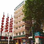 GreenTree Zhenjiang Jiefang Road Jiangsu University Hospital