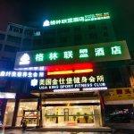 GreenTree Alliance Suzhou Shengze Dongfang Silk Market Old Eagle