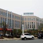 GreenTree Inn Suzhou Huqiu Chengbei West Road Fulin Square Express Hotel
