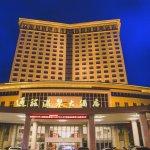 Photo of Tongcheng Hot Spring Hotel
