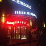 Kaisa Zhouji Hotel