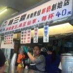 陳三鼎黑糖粉圓鮮奶專賣店の写真