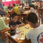 Huaming Dianli Hotel Foto