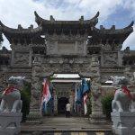 Liuhou Ancestral Temple