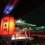 Photo of Tengwang Pavilion
