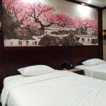 Dihe International Hotel