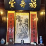 Photo of Former Residence of Li Hongzhang