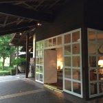 Huka Lodge Foto