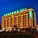 GreenTree Inn Rongcheng Tian'ehu Business Hotel