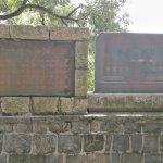 林海别墅,一段历史