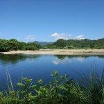 Guyan Scenic Resort