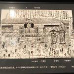 Photo of Osaka Museum of History
