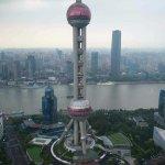 The Ritz-Carlton Shanghai, Pudong Photo