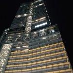 Photo of Osaka Marriott Miyako Hotel