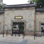 Photo of Hanting Express Suzhou Guanqian