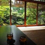 Photo of Saryo Hosen