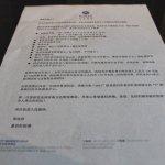 Photo of Hyatt Regency Jinan