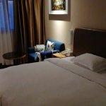 Photo of Holiday Inn Express Zhabei Shanghai