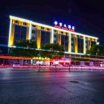 Photo of Royal Plaza Hotel