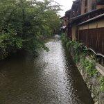 Photo de Shiraume