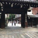 Photo of Honnoji Temple